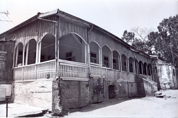 בית משפחת אליישיב