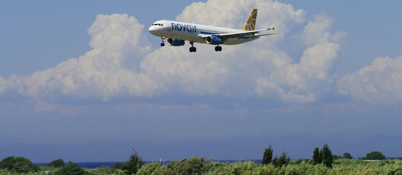 Rhodos lufthavn, «Diagoras»