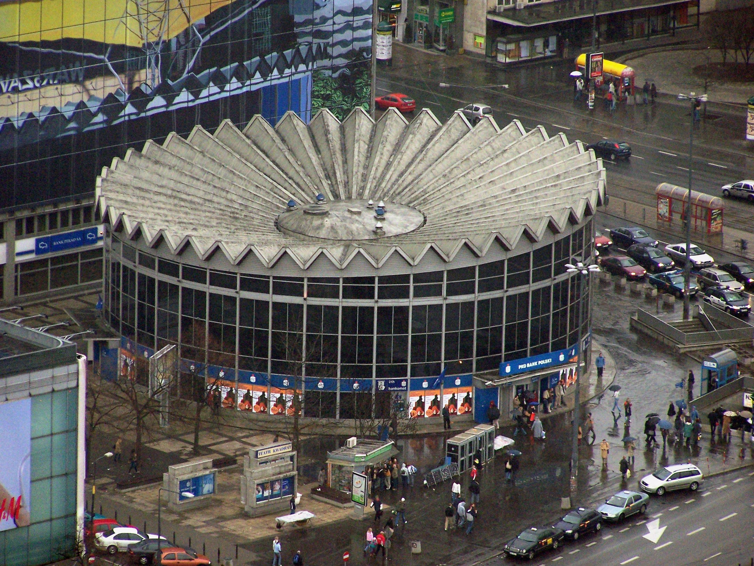 File:Rotunda PKO Warszawa.jpg