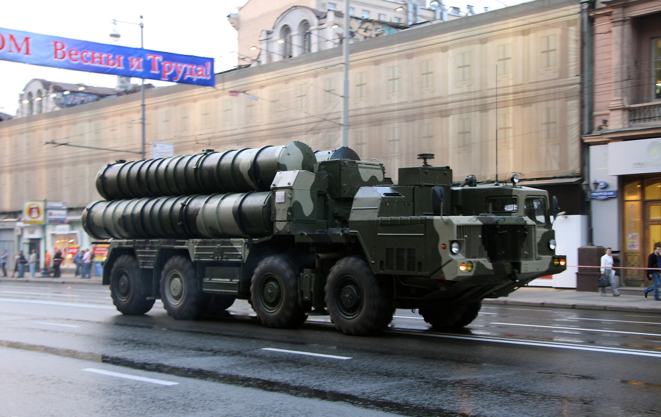 S-300 missile system - Wikipedia