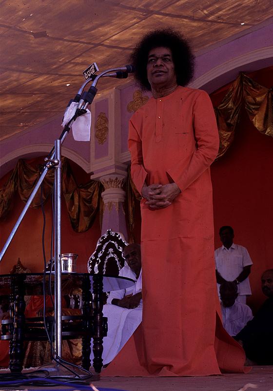 Satya Sai Baba's Puttaparthi Prasanthi Nilayam Ashram