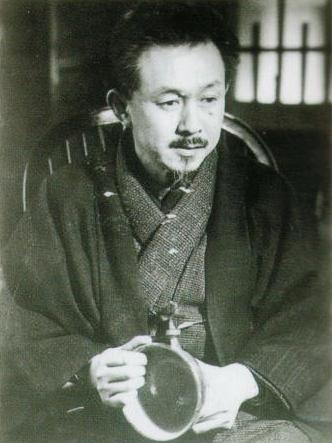 Yanagi in 1950