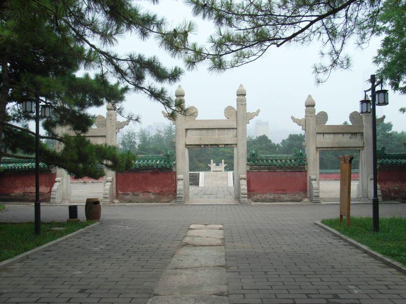Świątynia Słońca w Pekinie
