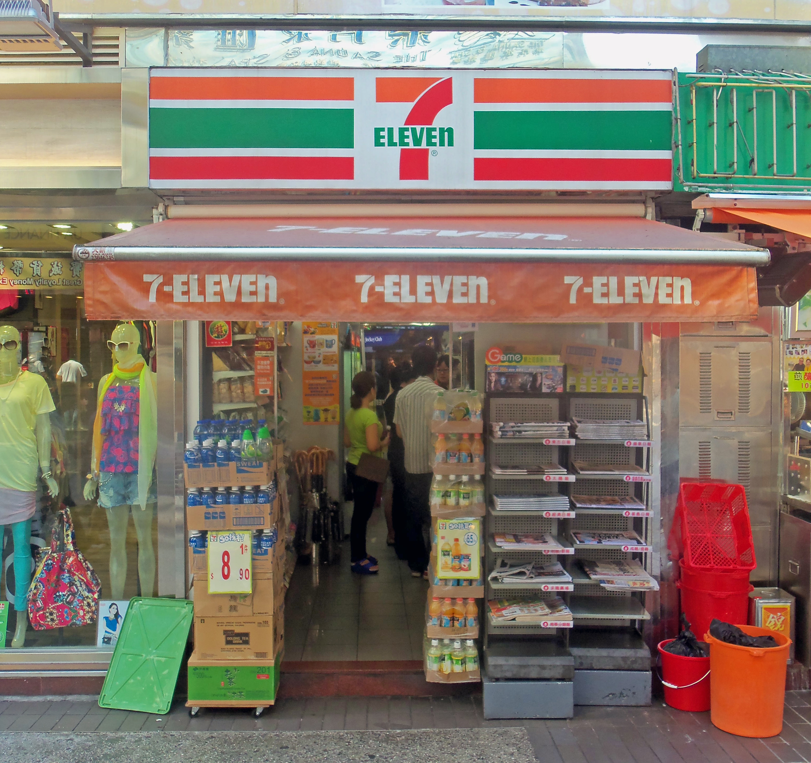 filestorefront 711 in tsim sha tsui hong kongjpg