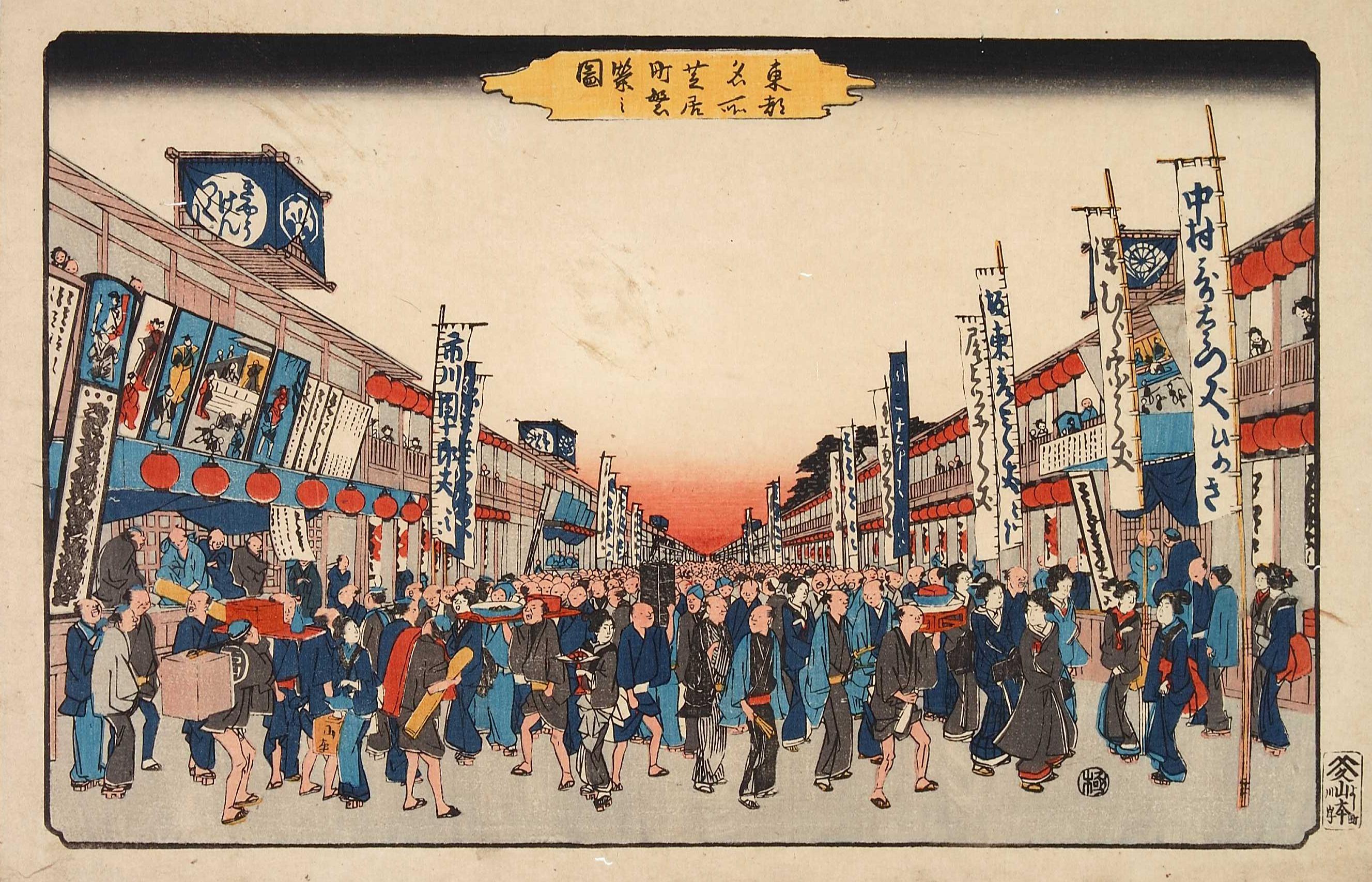 Tōto Meisho - Shibai-chō Hanei no Zu