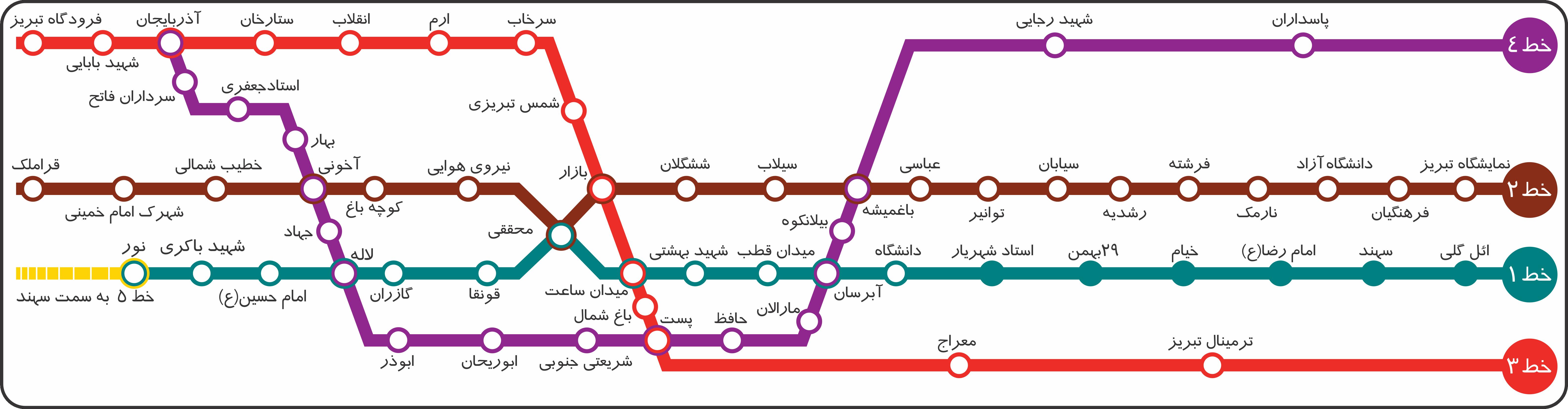نزدیک ترین مترو به بیمارستان گاندی Ortadoğu'nun en büyük metrosu - Fotoğraf Galerisi