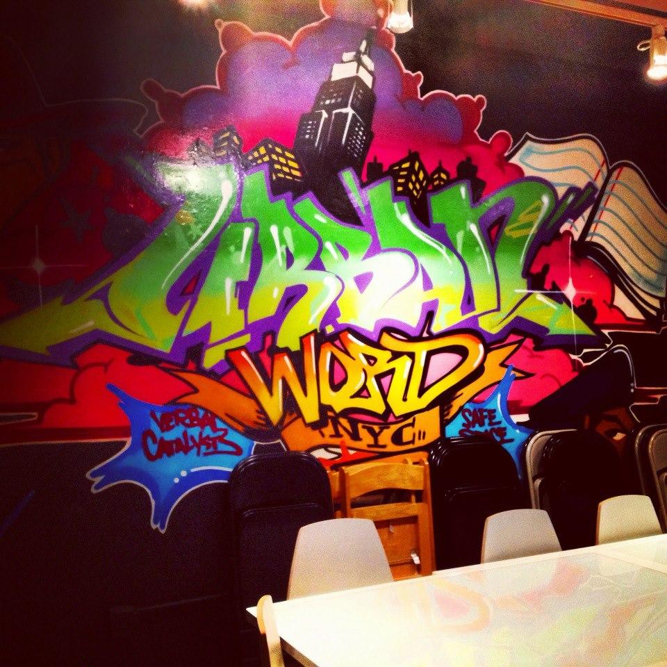 File:Urban Word NYC wall art.jpg - Wikimedia Commons