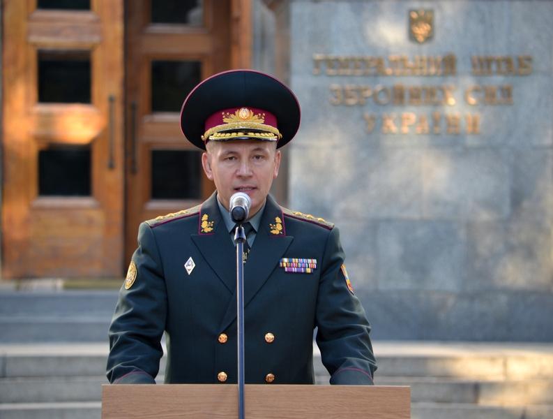 Скачать министр обороны украины гелетей биография