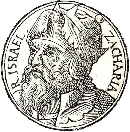 Zechariah of Israel