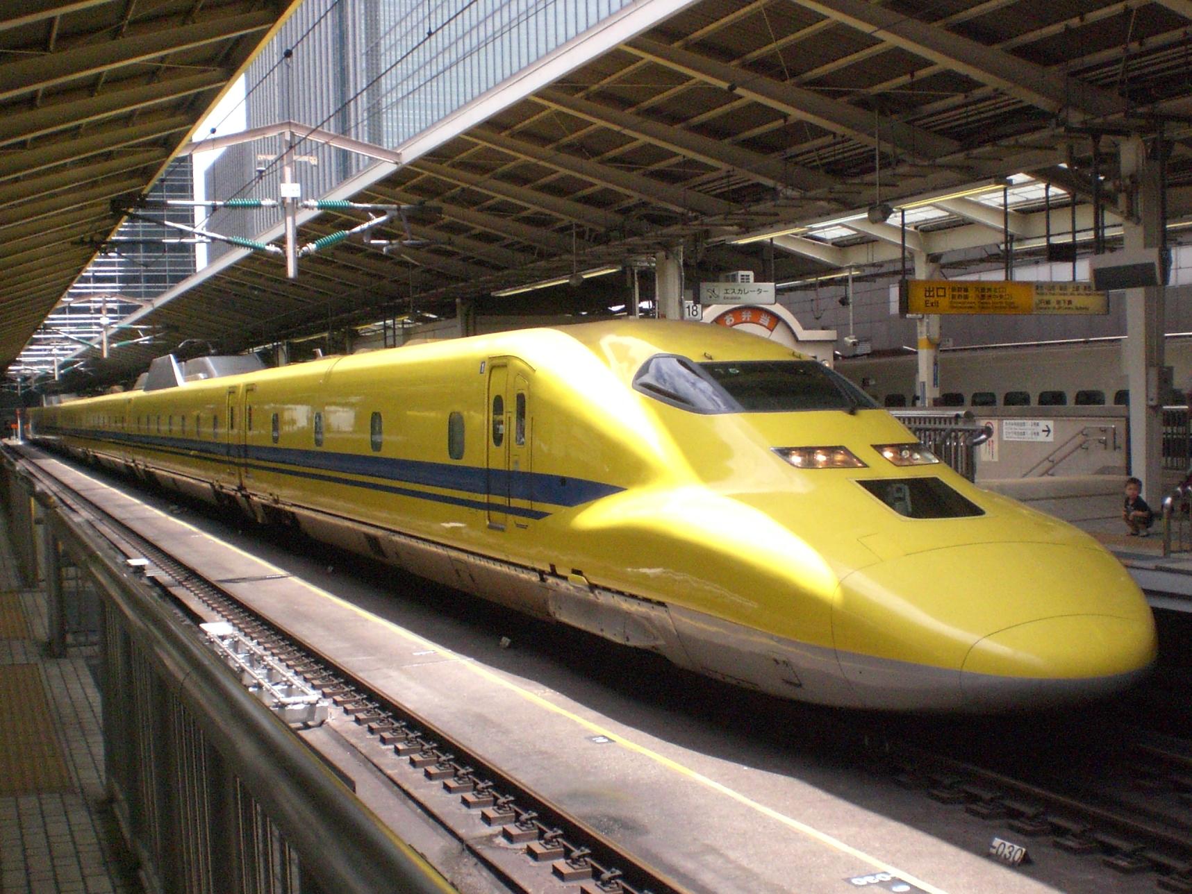 File:923 shinkansen T5 20080728.jpg
