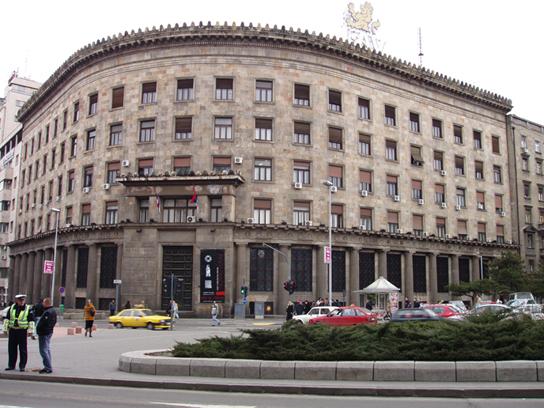 Agrarian Bank Building