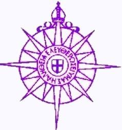 Anglican Compass Rose Clip Art