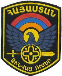 land warfare branch of Armenia