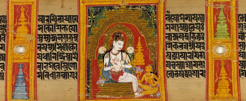 Astasahasrika Prajnaparamita Maitreya Folio.jpeg