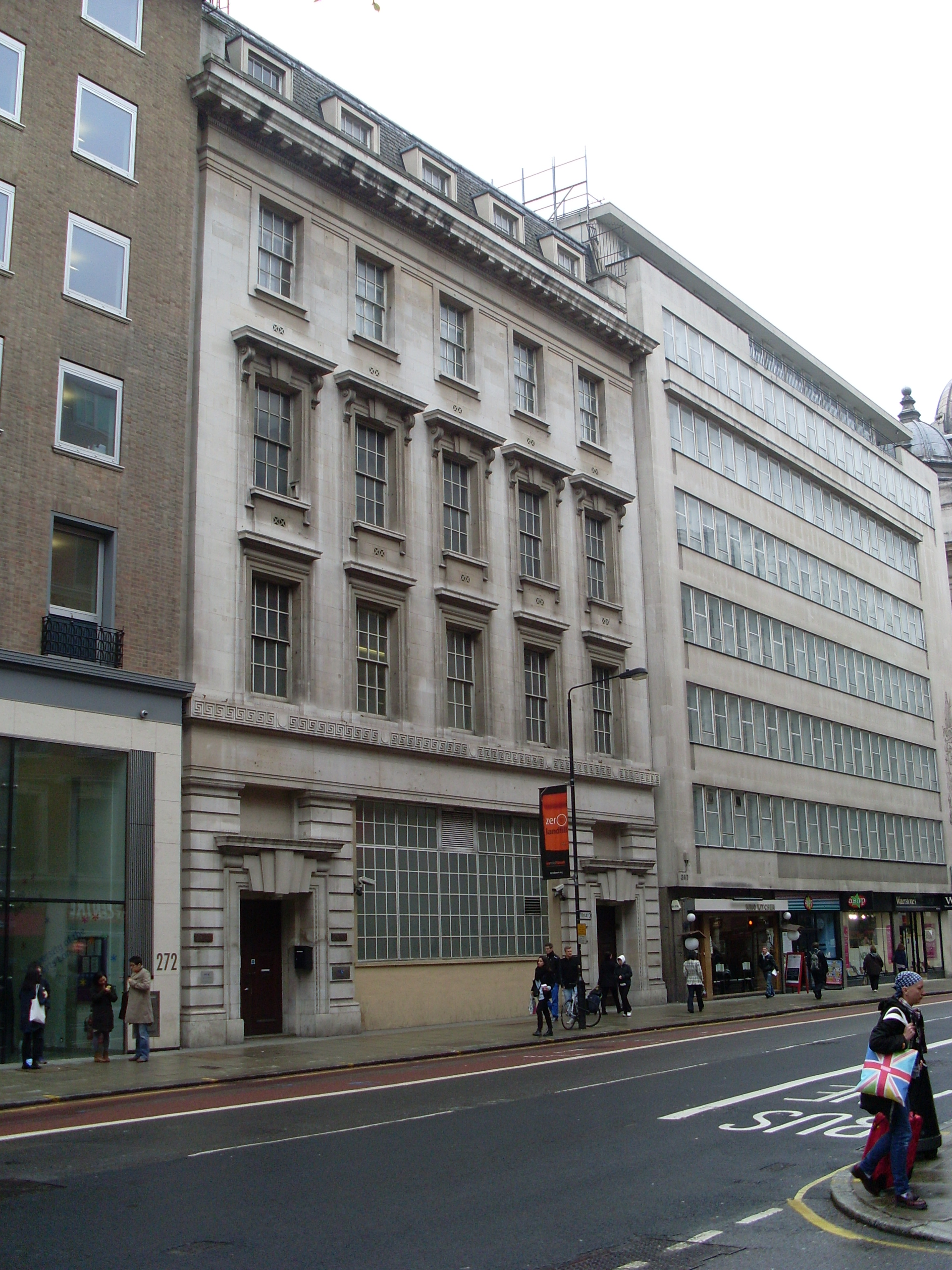 BT Archives - Wikipedia