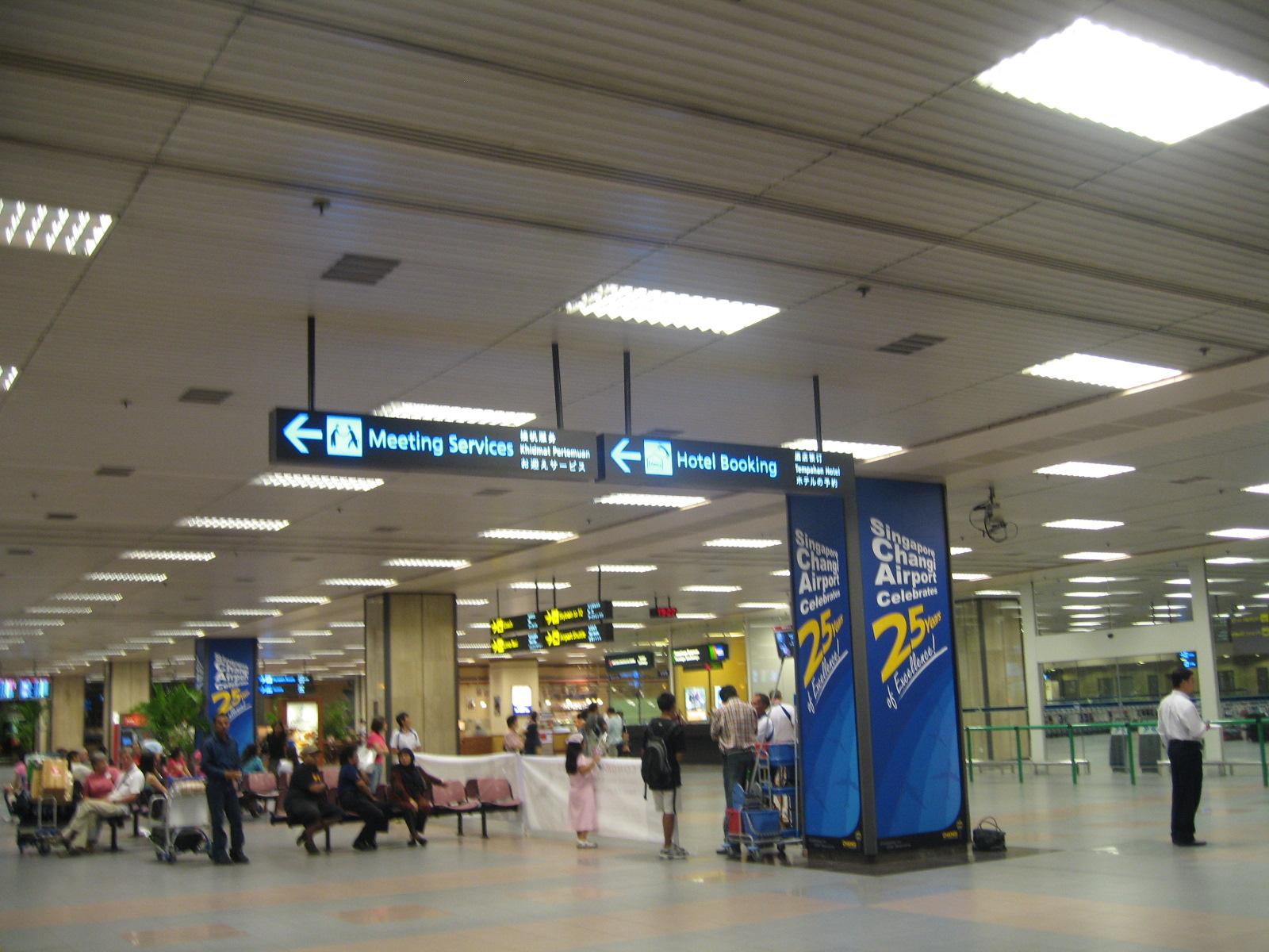 file changi airport terminal 1 arrival hall 3 jpg. Black Bedroom Furniture Sets. Home Design Ideas