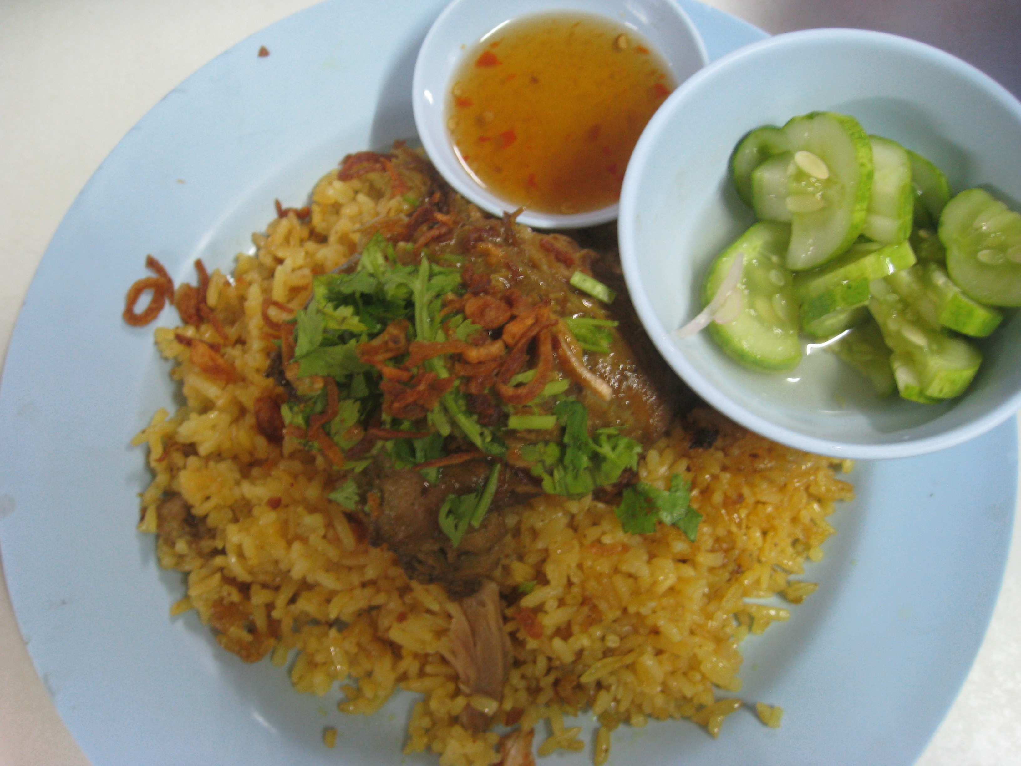 Description Chicken Biryani, Chiang Mai, Thailand.jpg
