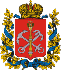 https://upload.wikimedia.org/wikipedia/commons/e/e6/Coat_of_Arms_of_St_Petersburg_gubernia_%28Russian_empire%29.png