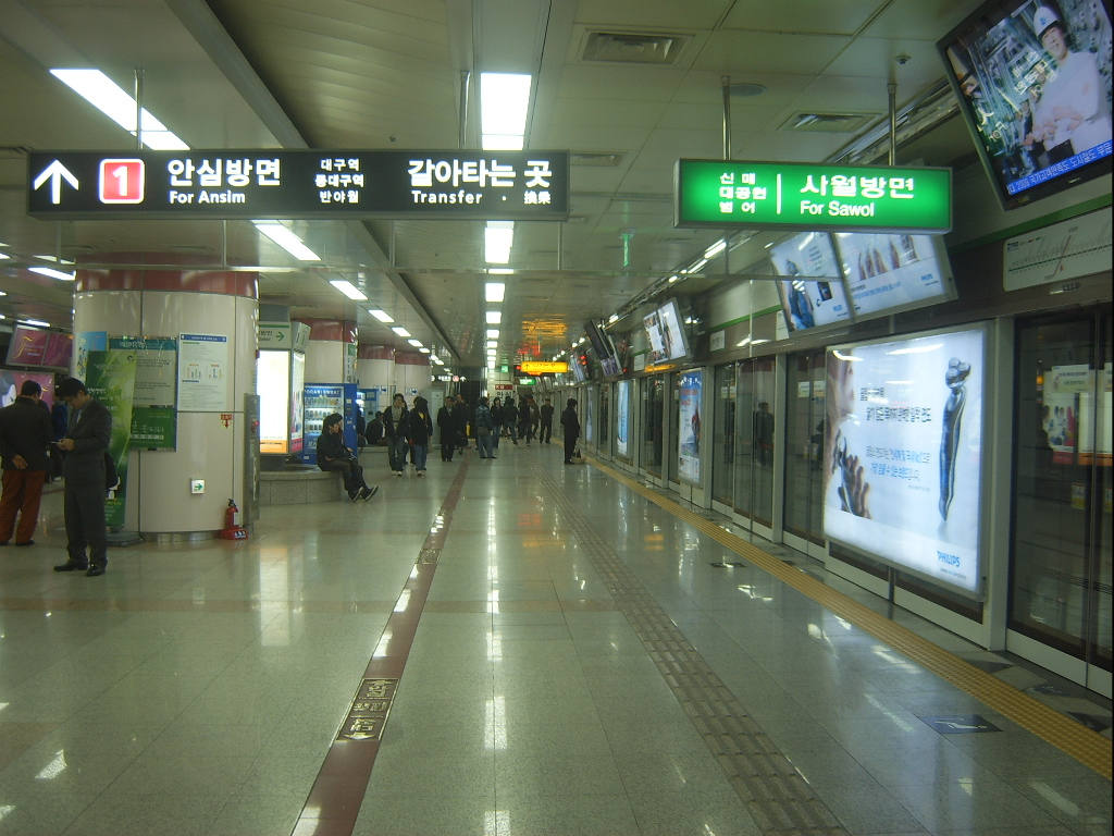 De Corporation Search >> Daegu Metro Line 2 - Wikipedia