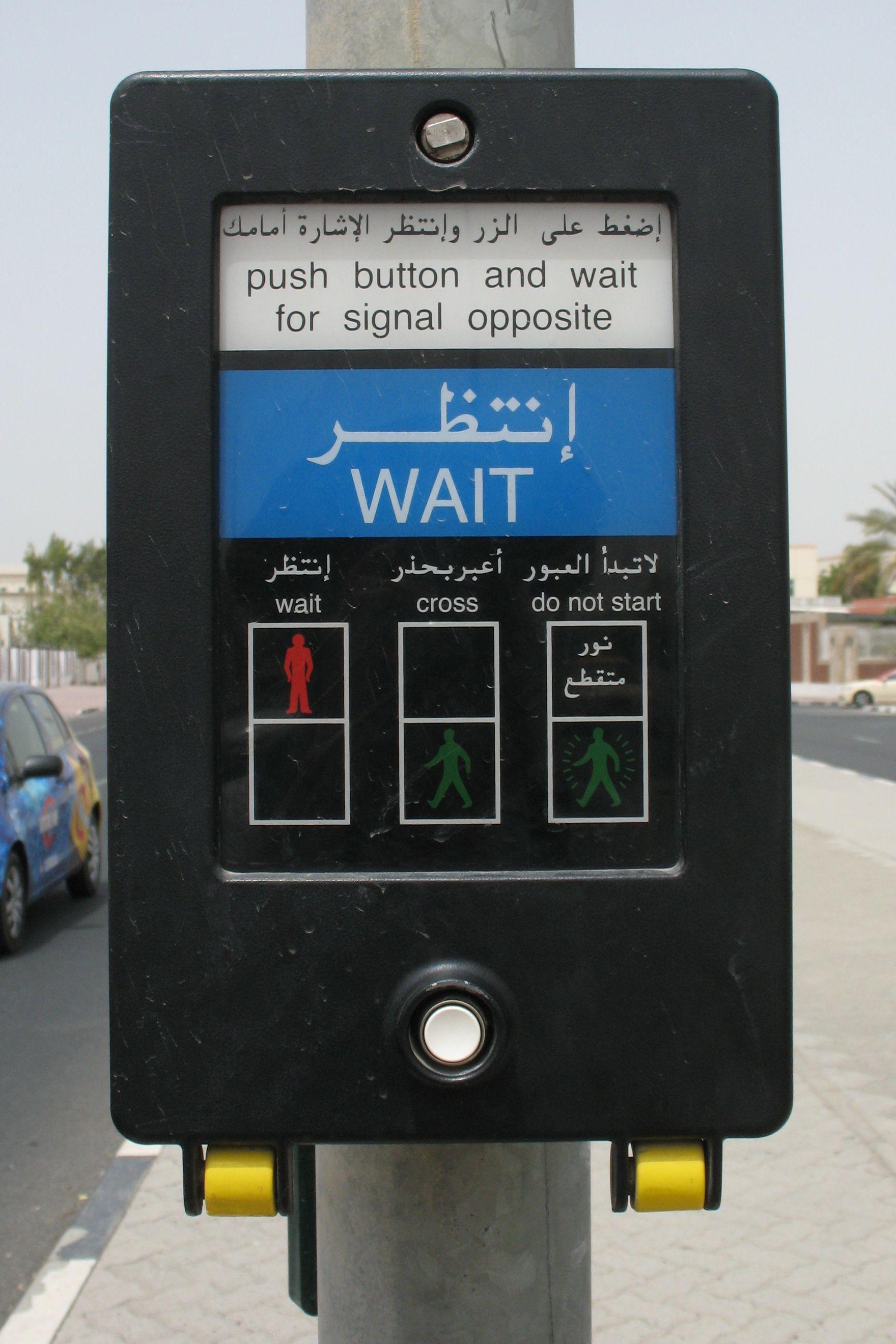 Traffic Control Panels : Traffic light wiki everipedia