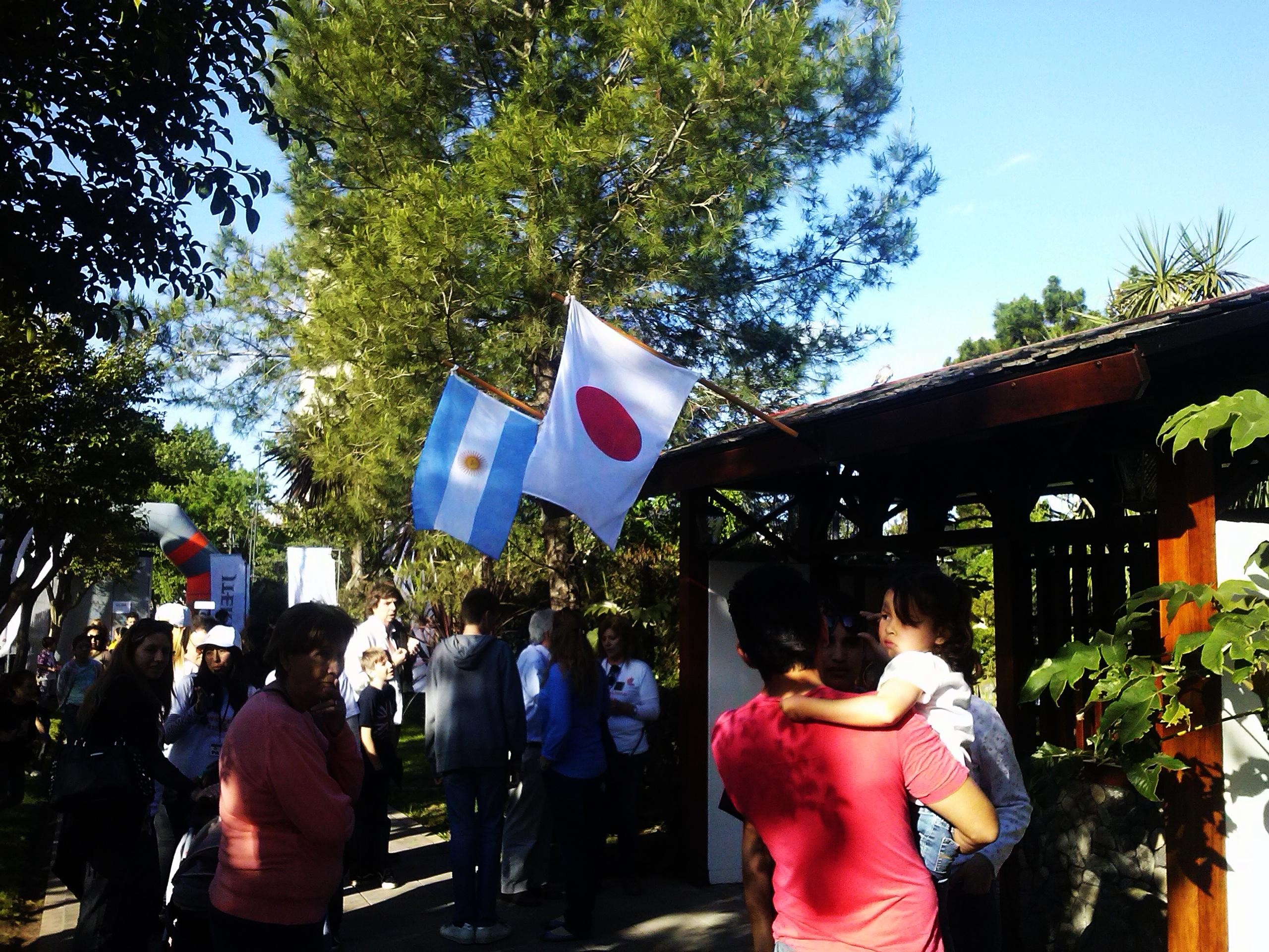 File entrada jardin japones wikimedia commons for Jardin japones de escobar