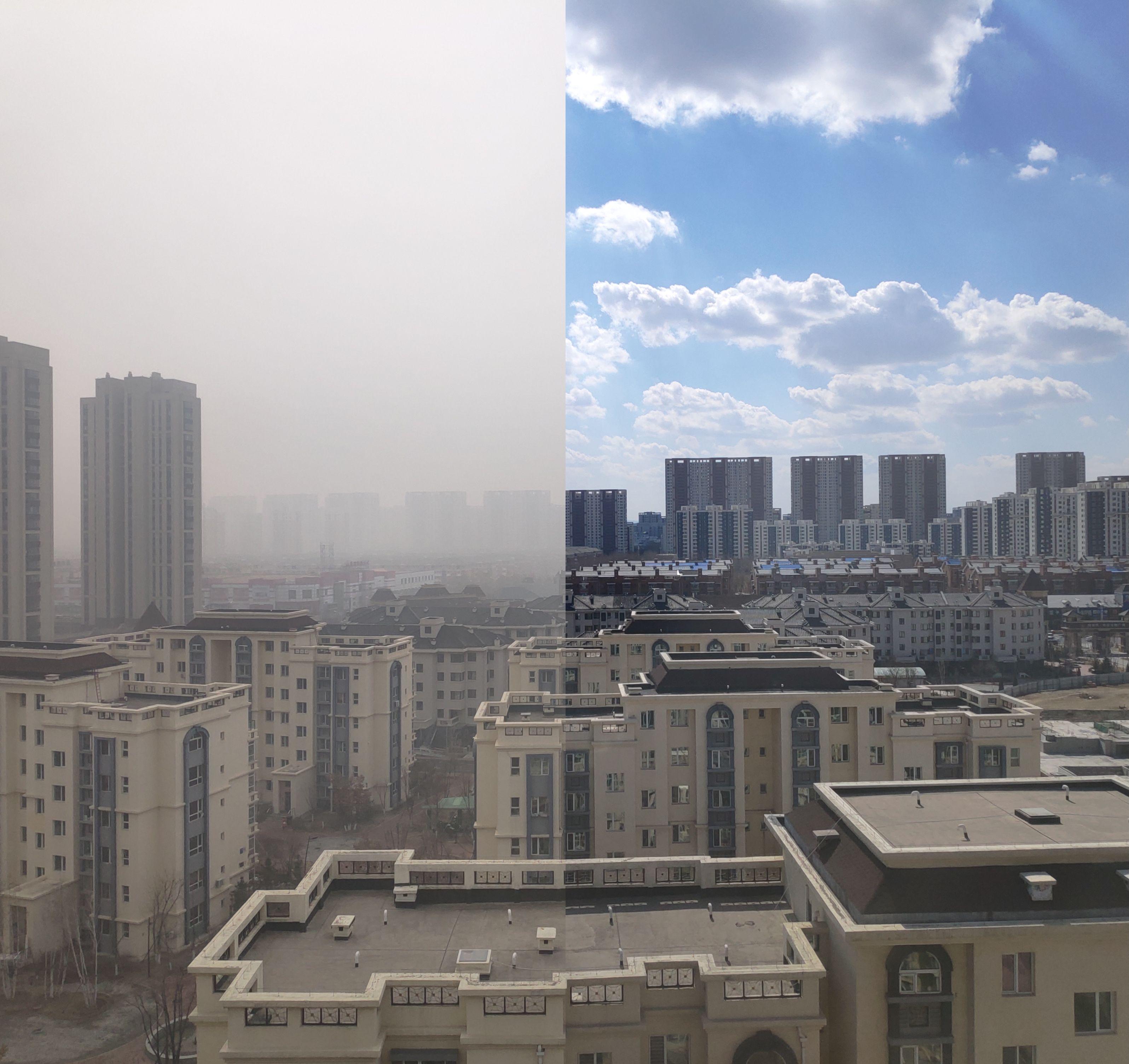 Smog - Wikipedia