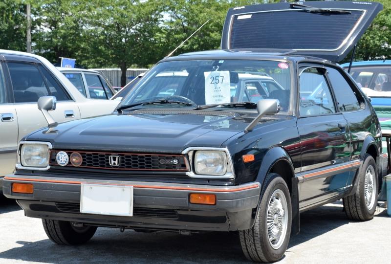 Honda-CivicCX-S.JPG