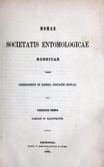File:Horae Societatis Entomologicae Rossicae 1861.jpg