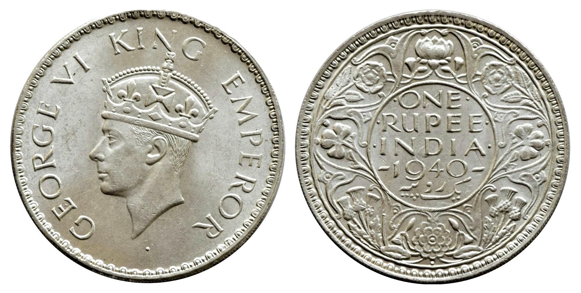 File:Indian rupee (1940).jpg - Wikimedia Commons