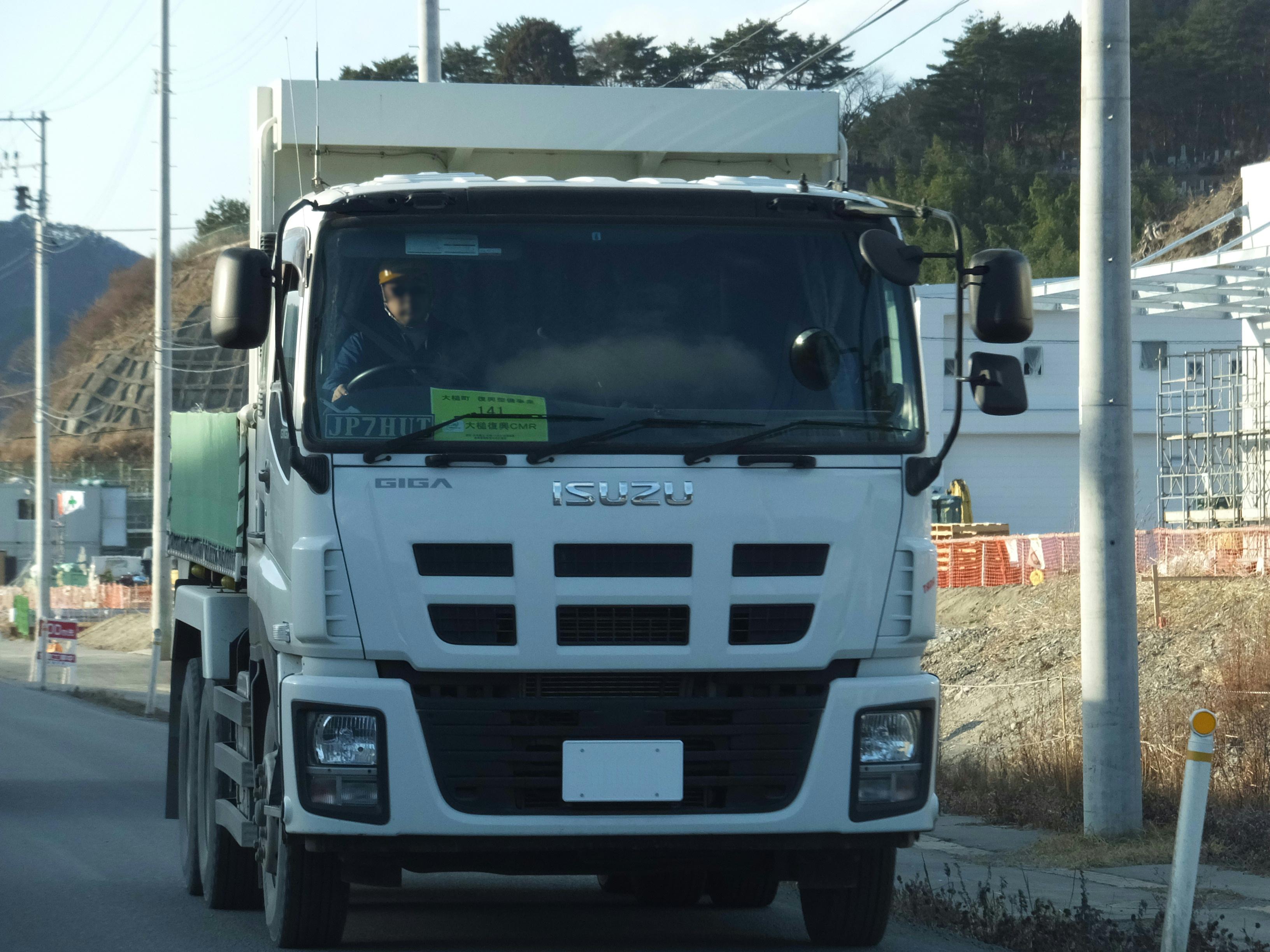 File:Isuzu GIGA, Dump Truck, White