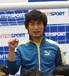 Kim Tae-Young from acrofan.jpg