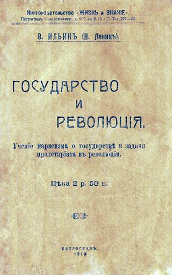 Fichier:Lenin Stato e rivoluzione.jpg
