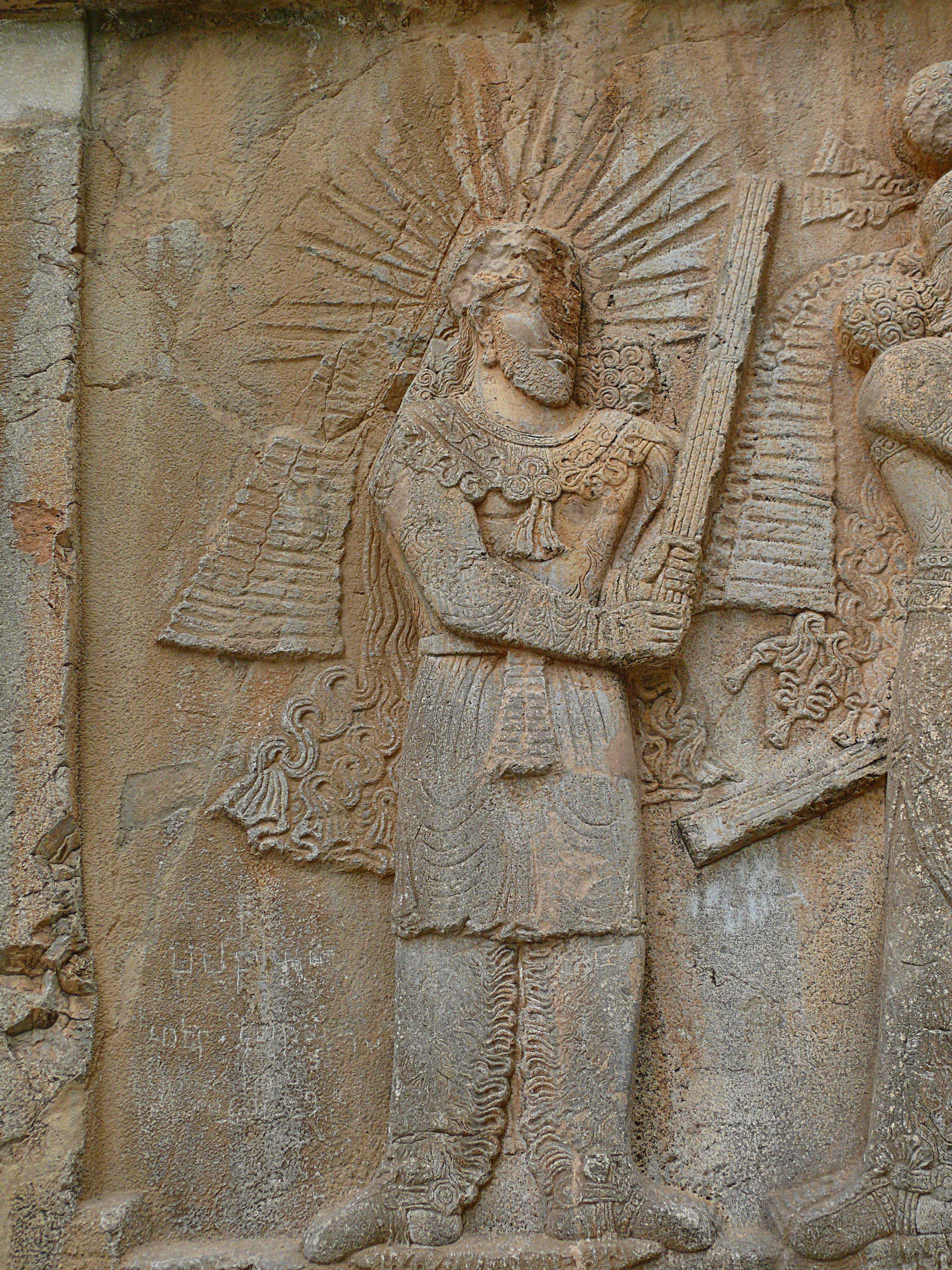 Mithra - Wikipedia