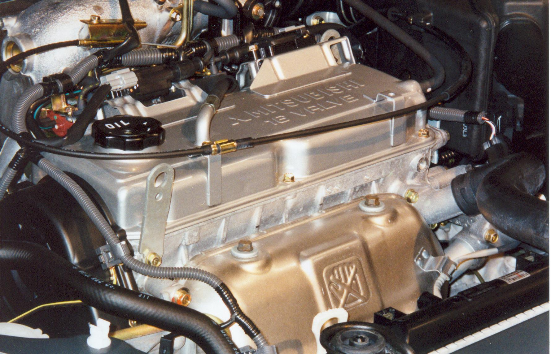 Mitsubishi 4G9 engine - Wikipedia