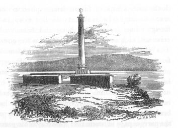 File:Monument to La Perouse (Discoveries in Australia).jpg