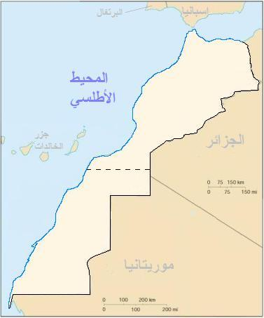 filemorocco map arabicjpg
