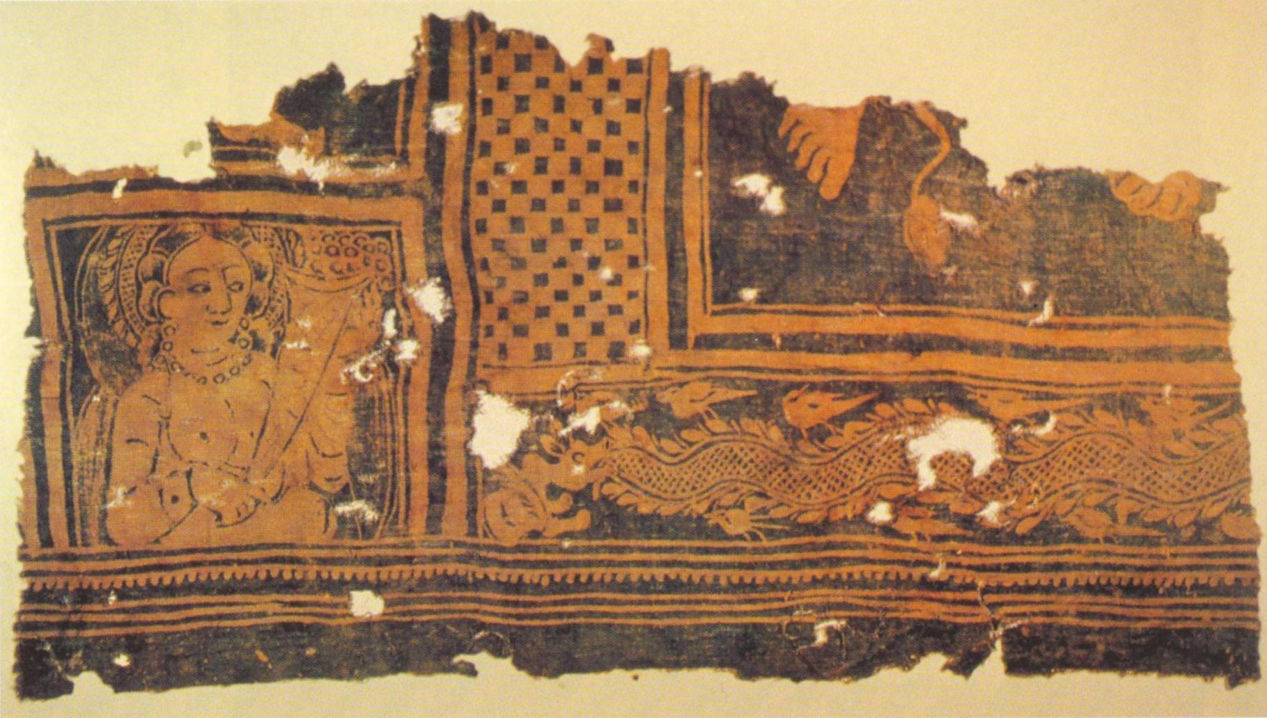 File:Niya batik.jpg - Wikimedia Commons