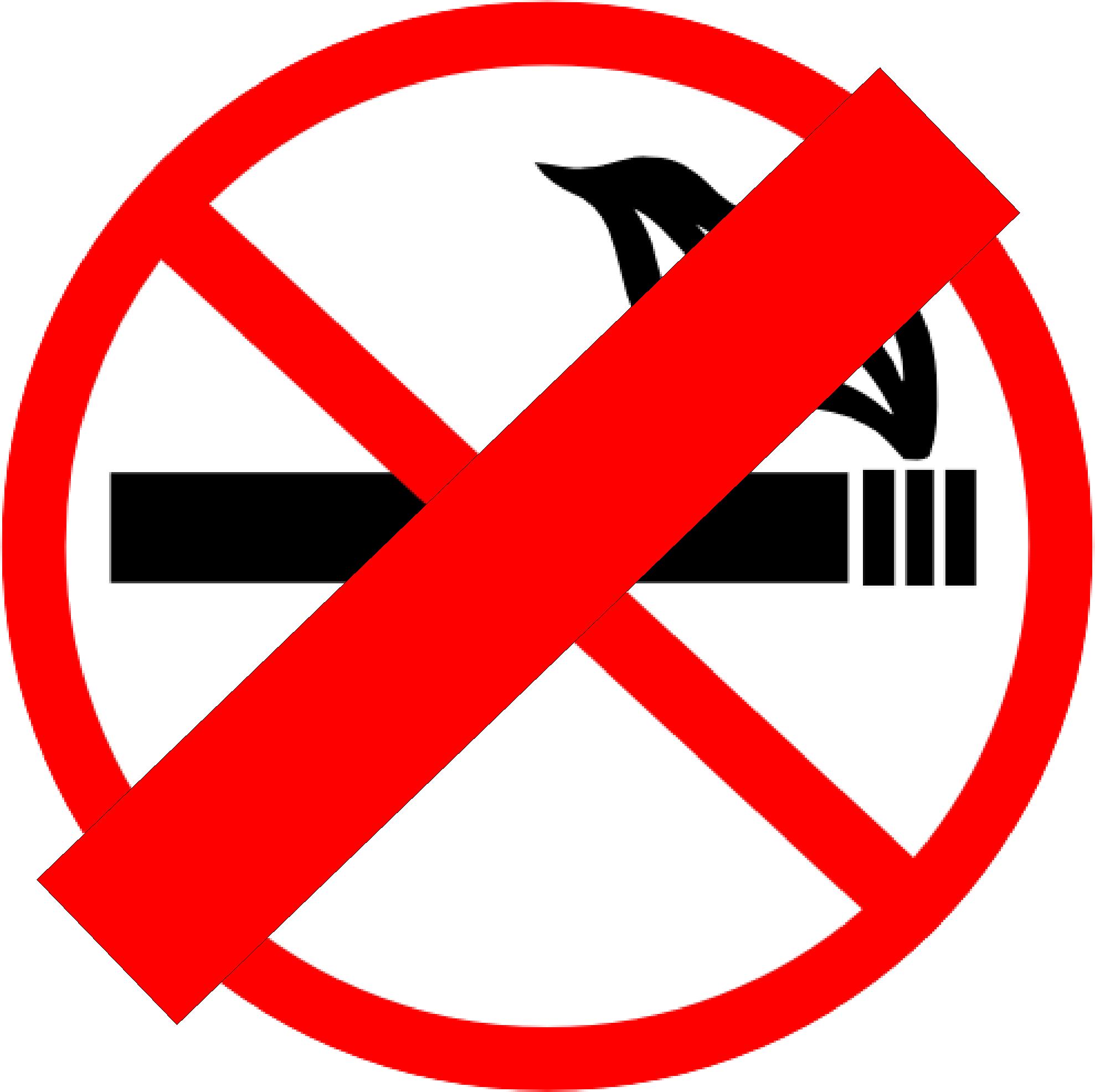 an image of stop smoking now aids logo.png
