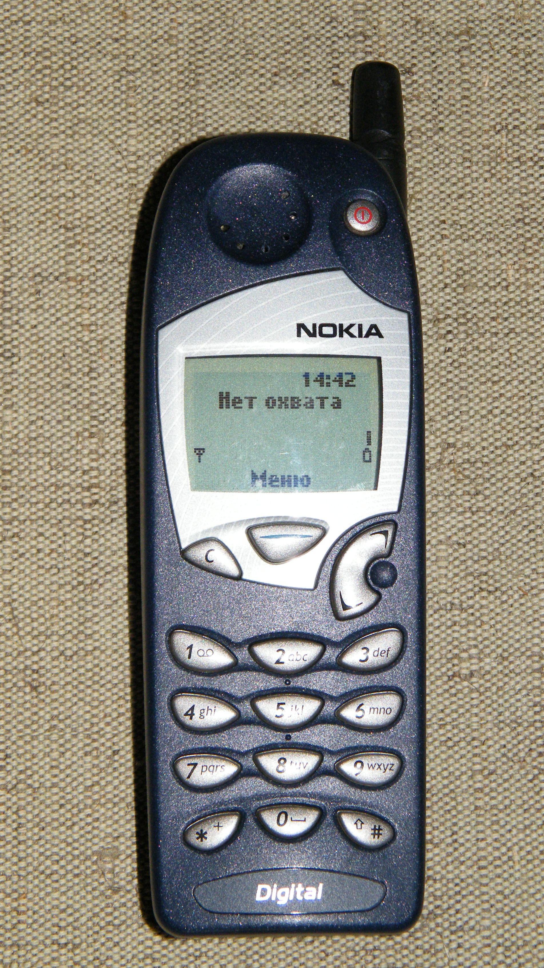Nokia 5125 Wikipedia File:nokia 5125 Damps.jpg