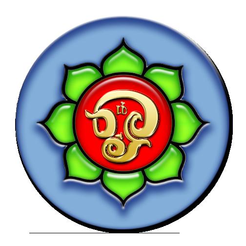 File:Om (Tamil).png
