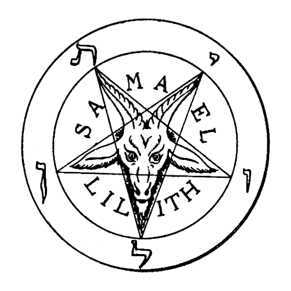 A goat's head inscribed in a downward-pointing pentagram, from La Clef de la Magie Noire by Stanislas de Guaita (1897). Pentagram with one point down (de Guaita).jpg