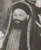 Pope Cyril IV of Alexandria.jpg