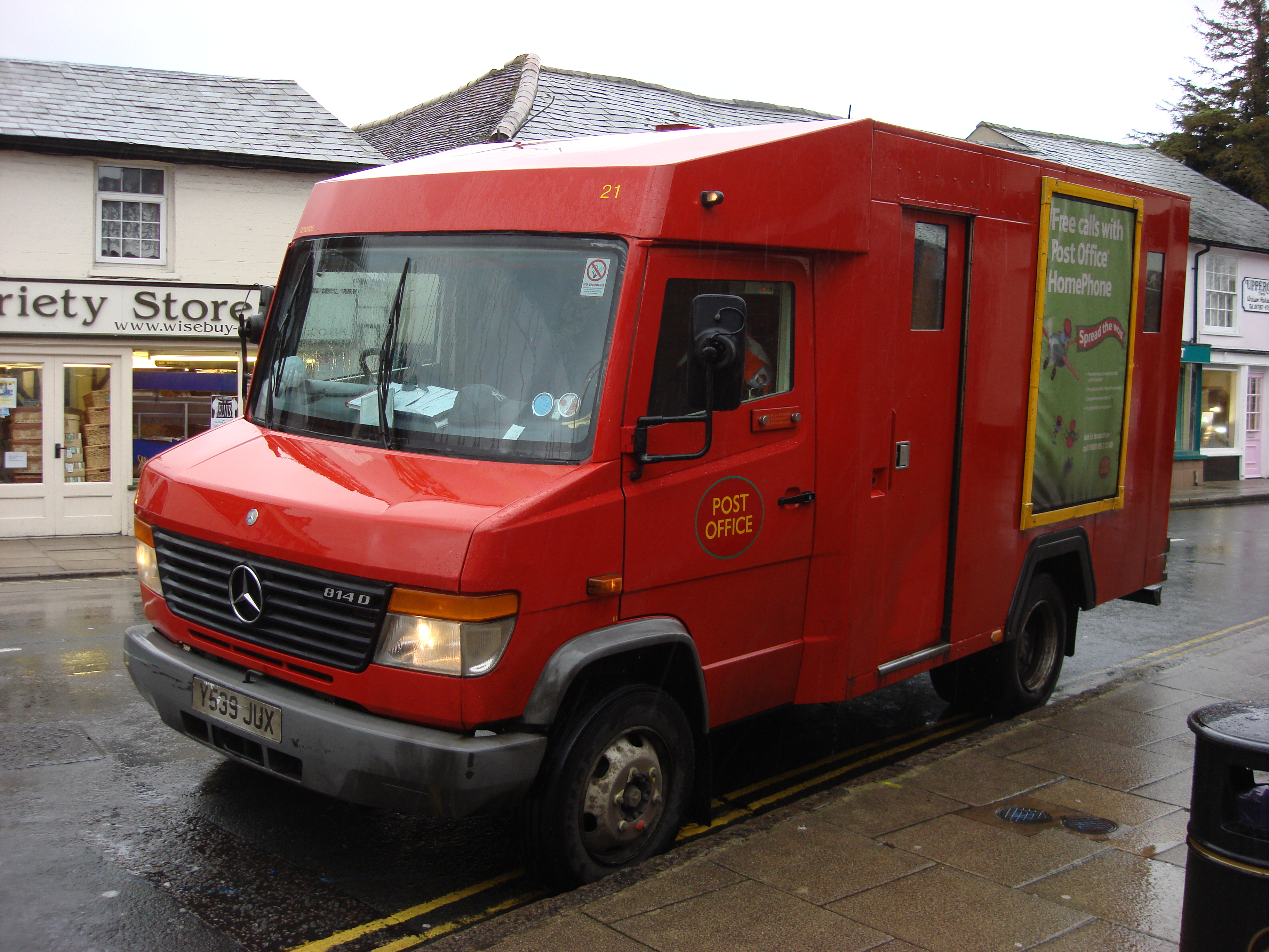 File Post Office Mercedes Benz Armoured Van Jpg