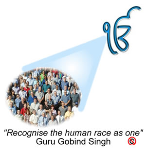 File Recognise The Human Race As One Ww Jpg Wikimedia