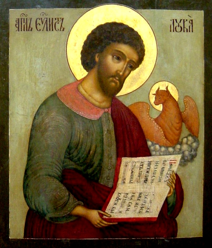 Saint Luke the Evangelist Russian Icon (image from Wikimedia) dans immagini sacre