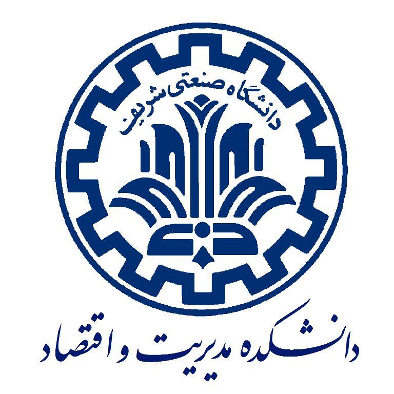 Logo of Sharif University of Technology