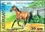 Stamps of Azerbaijan, 2006-753.jpg