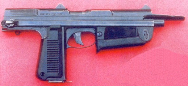 Submachine_gun_wz63.jpg