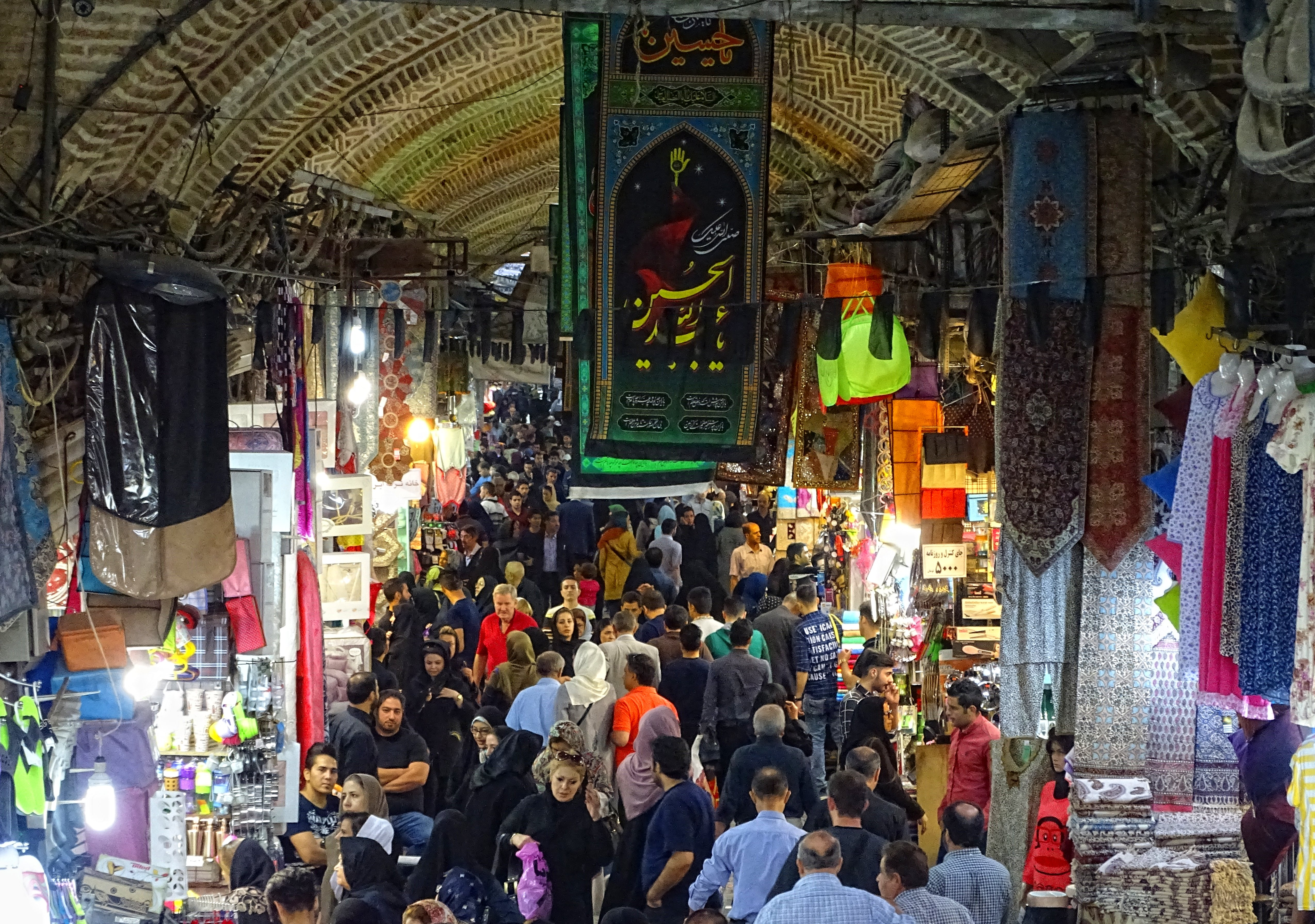 File:Tehran Bazaar Entrance 2016.jpg - Wikimedia Commons