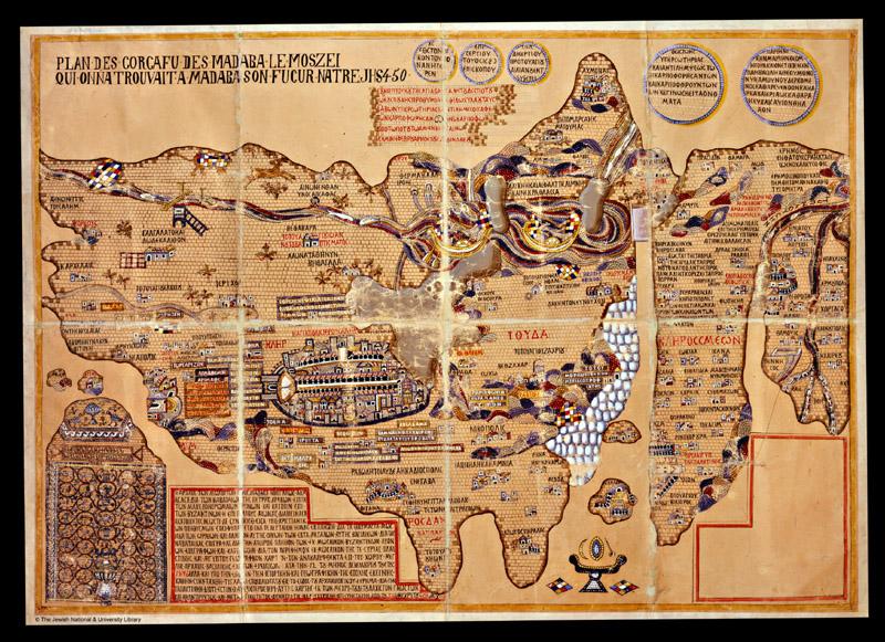 The Madaba Mosaic Map